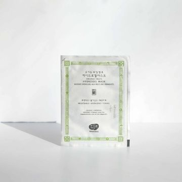 Organic Fruits Hydrogel Facial Mask | NEU 33g