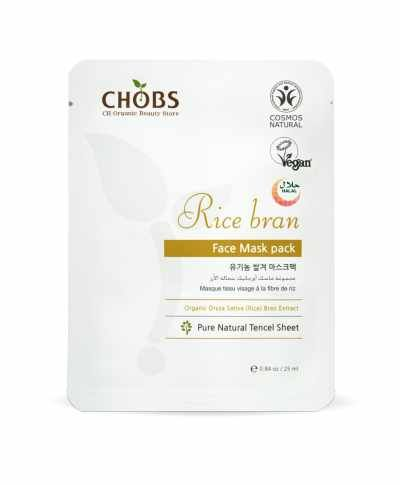 CHOBS Rice Bran Mask Pack